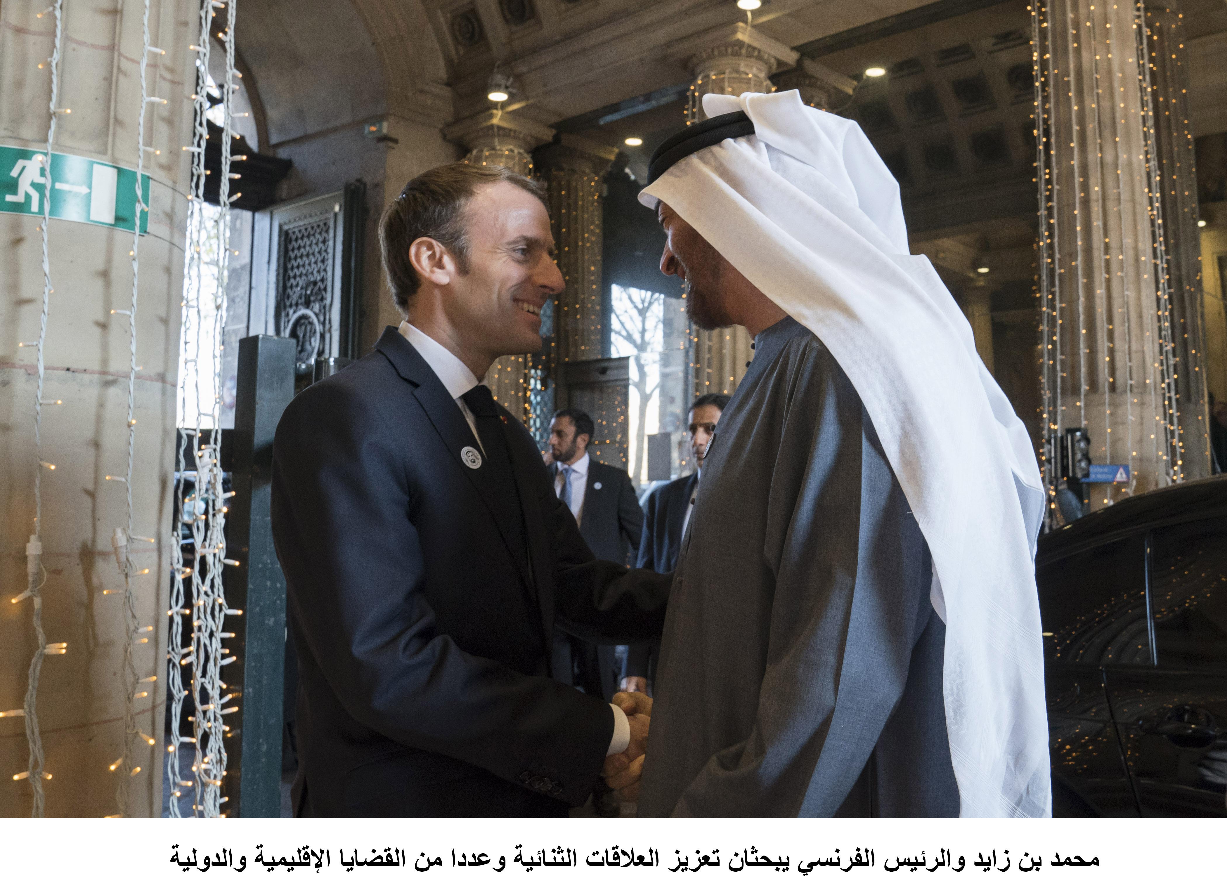 rencontres à Émirats Arabes Unis Abu DhabiNaija datant
