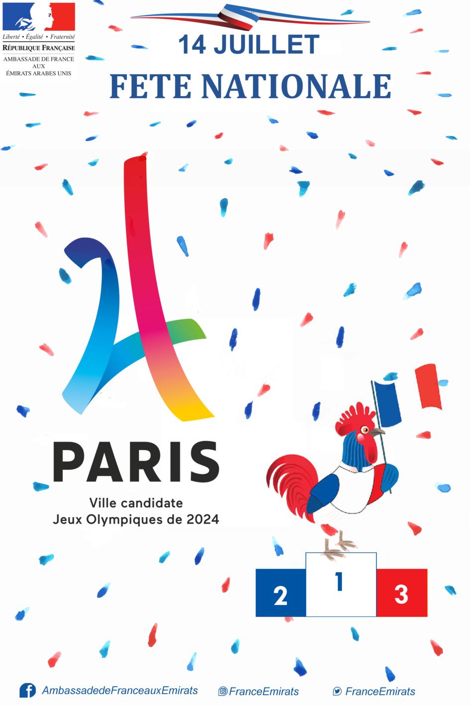 Fete Nationale Du 14 Juillet 2017 La France Aux Emirats Arabes Unis